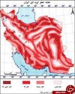 تحقیق زلزله درایران